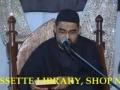 Khamsa e Majalis Topic  Namaz - By Maulana Ali Murtaza Zaidi - Day 5 of 5 - Urdu