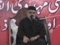 Majlis 01 - Aalami Mehdavi Inqelab Ka Taqaza Aur Hamari Zimmedarian - AMZ - Urdu