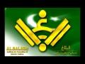 [URDU Documentary] Sirah e Amali - سيرہ عملي امام روح اللھ Introduction