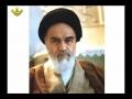 [06] [URDU Documentary] Sirah e Amali - Episode 6 - سيرہ عملي امام روح اللھ