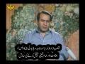 [10] [URDU Documentary] Sirah e Amali - Episode 10 - سيرہ عملي امام روح اللھ