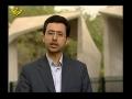 [11] [URDU Documentary] Sirah e Amali - Episode 11 - سيرہ عملي امام روح اللھ