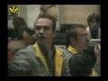 [13] [URDU Documentary] Sirah e Amali - Episode 13 - سيرہ عملي امام روح اللھ