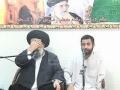 Qayamat - Qayamat e Sughra - Lecture 27 - Persian - Urdu - 2009