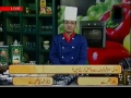 Cooking Recipe - Spicy Chicken Wings - Urdu