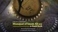 [HQ] Munajaat Imam Ali (a.s) - Haaj Mahdi Samavati - Arabic sub English