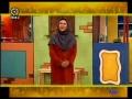 Kids Program - Learning Good Behavior - Farsi