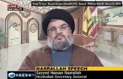 Sayyed Hasan Nasrallah (HA) on Birth of Prophet (s) - 01MAR10 - [ENGLISH]