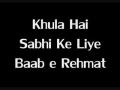 Khula Hai Sabhi Ke Liye Baab e Rehmat-QARI WAHEED ZAFAR QASMI - Urdu