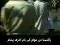 Shaheed Ayatollah Baqir Al-Hakim Series - Part 6 - Urdu and Arabic سيد محمد باقر الحكيم