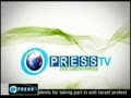Press TV - Documentaries - The Energy Connection - English