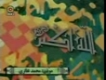 Adhan in Beautiful Voice - From IRIB in Arabic
