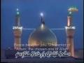 Ziyarat Waritha - Arabic Sub English