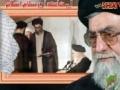 Aye Khamenei Salam As Salam - Tarana-e-Rahbar - inQiLabi Media - Urdu