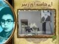 Aye Khamenei Aye Khamenei Rahbar - Tarana-e-Rahbar - inQiLabi Media - Urdu