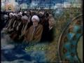Friday Sermon - Ayatollah Kazem Siddiqui - 16th April 2010 - Urdu