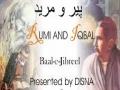 Peer o Mureed - Maulana Rumi and Allama Iqbal - Urdu English Persian