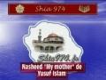 Nasheed My Mother - English sub French