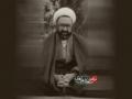 [AUDIO] Shaheed Mutahhari Lectures- Shenakht Wa Roshd-e-Jameeh - Dars 10 - Farsi