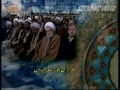 Friday Sermon - Ayatollah Kazem Siddiqui - 14th May 2010 - Urdu