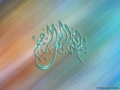 [AUDIO] Lecture on Dua Abu Hamza Thumali by Ayat. Jawadi Amoli 1 of - 5 Persian