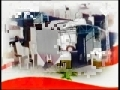 Clip 10th Anni of Lebanon Liberation Day 25h May - Eid Al-Moqawama Wa Tahreer - Arabic