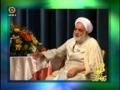 Quranic Tafseer Session with Agha Mohsin Qaraati - Farsi