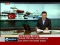 Freedom Flotilla VS Israel Army Overview - 31 May 2010 - English