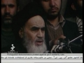 Khat-e-Imam Khomeini (ra) خطِ امام  - Documentary - Episode 3 - Farsi