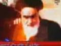 IMAM KHOMEINI by Agha Jawad Naqvi clip - Urdu