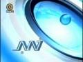 News in Brief - June 4th 2010 - from IRIB -Farsi