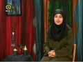 Kids Program - Advices and Suggestion to Kids on Day of Sahadat of Imam Naqi  - Farsi
