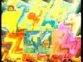 [25] Short Moral Stories for Children - Urdu
