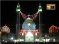 Al Ajal Ya Imam e Zaman (ajtf) - Manqabat - Urdu