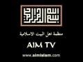 Sermon of Lady Fatima - Arabic English