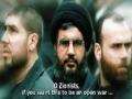 Sayyed Hassan Nasrallah/Hajj Emad Mughniya - Hezbollah Remix - Arabic Sub English
