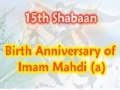 15 Shaaban Felicitations and 3RD Anniversary of SHIATV.net - English