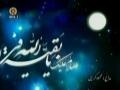 گل نرگس - Ya Mehdi atfs Al Ajal - Nice Poetry - Farsi