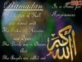 Nasheed - Welcome O Ramadan - Zain Bhika - English