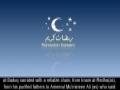 Ramadhan Sermon by Prophet pbuh - Arabic sub English