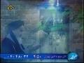 Imam Khomeini (ra) On Holy Month Of Ramadan - 2  Farsi