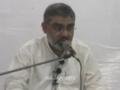 World Politics and Current Affairs Program - Zavia Part 1- AMZ - Urdu