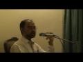 Tawheed - 1b of 10 - Prof Syed Haider Raza - 2nd Ramazan, 13-Aug-10 - Urdu