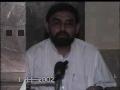 Dua-e-Iftetah - Explanation & Commentary - H.I. Ali Murtaza Zaidi - Urdu - Part 1 of 4