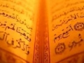 Surah Fatiha Recitation w/ Meaning - Arabic sub English sub French