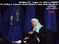 [AhlulBayt TV] THIRD Call Asking About The Universal Day of Quds is CUT - English