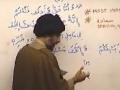 [Fiqh Lesson] Haqooq of Children 3 - H.I. Sayyed Abbas Ayleya - English