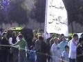 Toronto Markazi Procession, Marking the martyrdom of Imam Ali Ibn-Abi Taleb AS - All Languages
