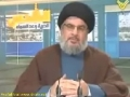 [ARABIC] Full Speech of Sayyed Hassan Nasrallah (H.A) on Youm Al-Quds - 03 SEP 2010