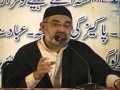 Talkshow - Educational System in light of Quran and teachings of Ahlebait (as) - AMZ & Aga Sualehi - Urdu